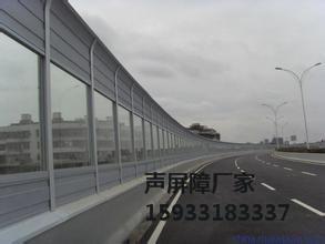 高架桥隔音屏