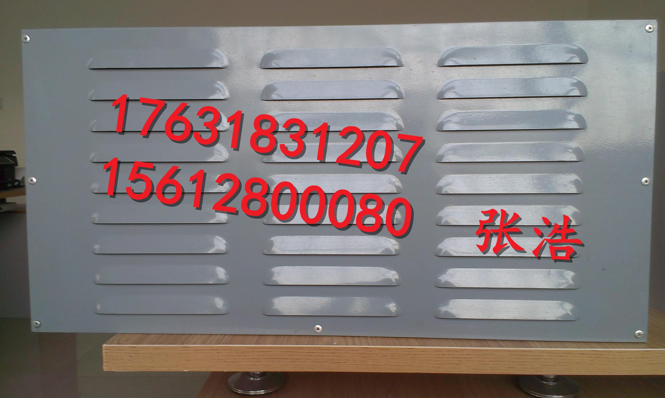 2-1404120T221450.jpg