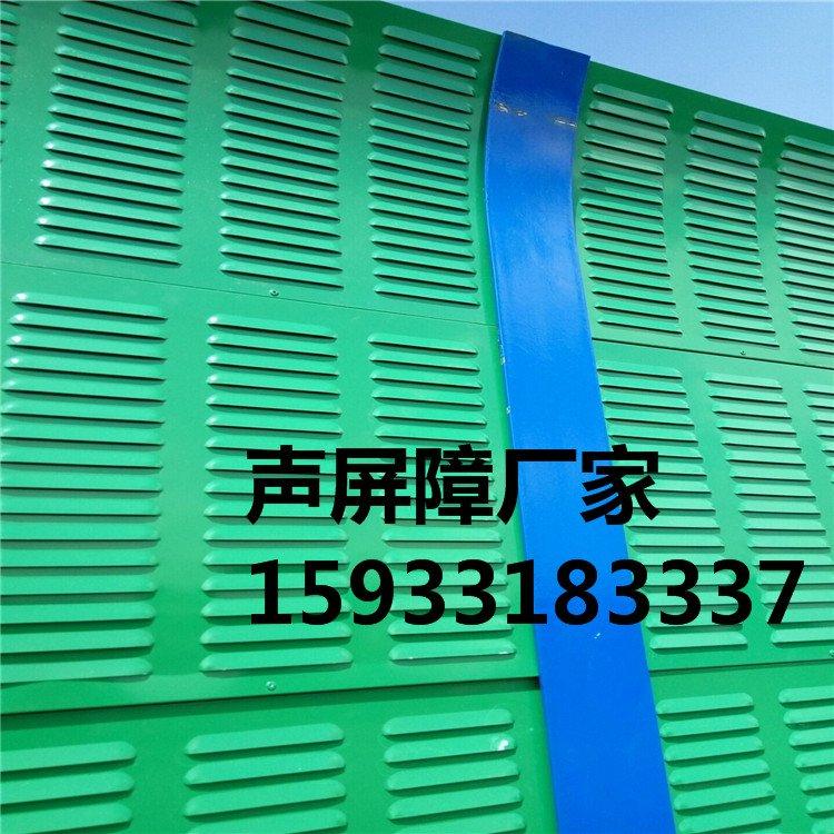 百叶孔声屏障 (75).jpg
